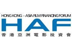 hong kong asia film financing forum