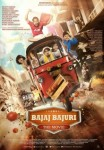 bajaj bajuri the movie