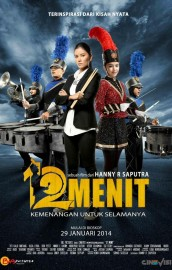 poster 12menit
