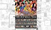 Trailer Suka-Suka Super 7 : Habis Gelap Menuju Terang